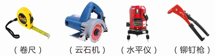 静电地板施工必不可少的工具--防静电地板厂家