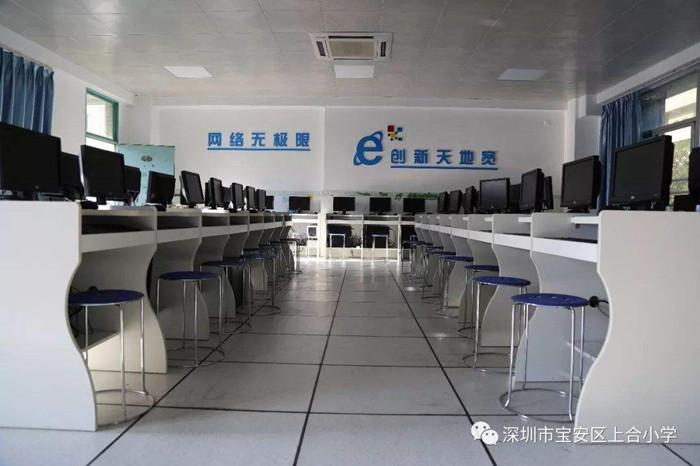 电脑室专用防静电地板