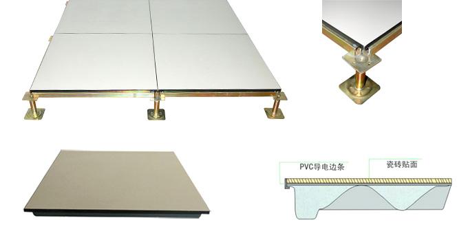 陶瓷防静电地板结构
